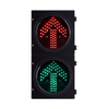 200mm Arrow Traffic Light